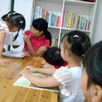 南京【美在我心】2014年秋季开学第一节美德课