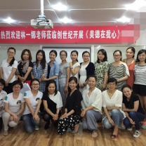 Genesis International Education Group Limited and Day by Day Learning